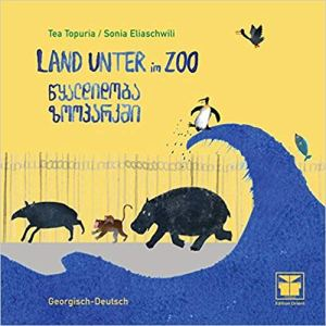 land under zoo