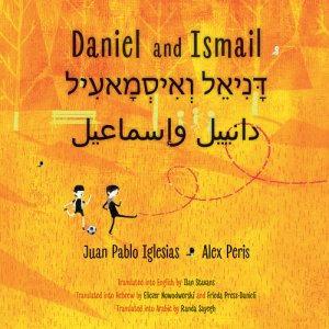daniel and ismail